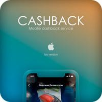 Cashback сервис