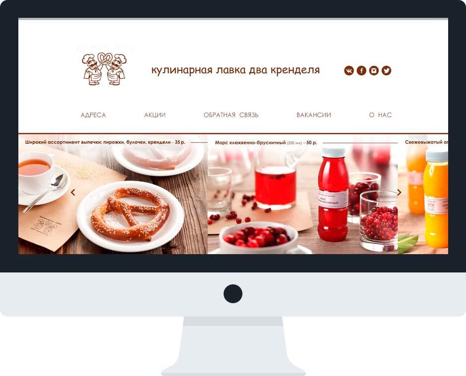 http://2krendelya.ru/