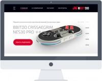 8bitdo.ru — адаптивная верстка на bootstrap (gulp+stylus)