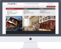 ardik.ru