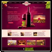 """Группа компаний """"Luxury wine"""""""