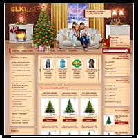 Интернет магазин новогодних изделий