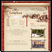 Сайт ресторана Sangizar