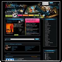 Justnew - бесплатный архив новых фильмов