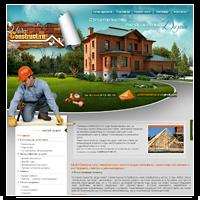 Сайт московской строительной компании