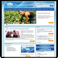 Центр социально-экономического развития