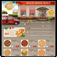 Московская пиццерия