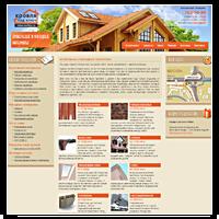 Roofkey - кровельные и фасадные материалы