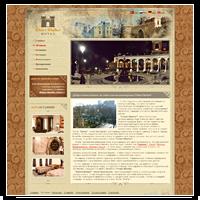 Сайт отеля Icheri-sheher в городе Баку