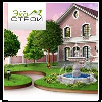 """ООО """"Tpk-stroy"""" - Строительная компания"""