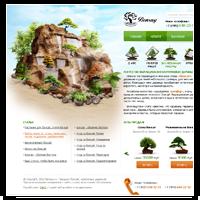 Интернет каталог карликовых деревьев Бонсай