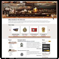 Блог о военной технике и предметах миллитарии
