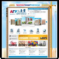 """Сайт строительной компании """"АрхГражданРеконструкция"""""""