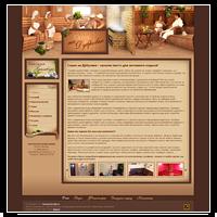 Сауна на Дубровке. Официальный сайт московской сауны на Дубровке.