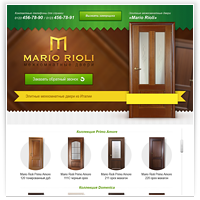 Landing page - Межкомнатные двери