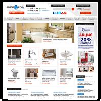 """Интернет магазин сантехники и аксессуаров """"Gidro Top"""""""