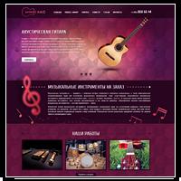 """Компания """"Musicbuild"""" - музыкальные инструменты под зкакз"""