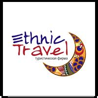 Туристическая компания Ethnic travel