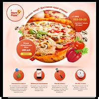 Лендинг пейдж - доставка пиццы
