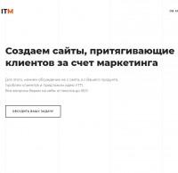 Студия веб-дизайна (моя личная компания)