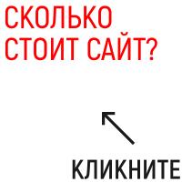 Хотите узнать ответ на вопрос?
