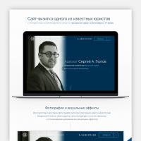 Сайт-визитка адвоката по защите авторских прав