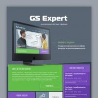 Корпоративный сайт GS Expert
