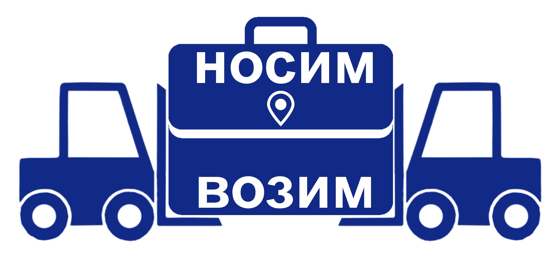 Логотип компании по перевозкам НосимВозим фото f_5625cf8950f9e54c.jpg