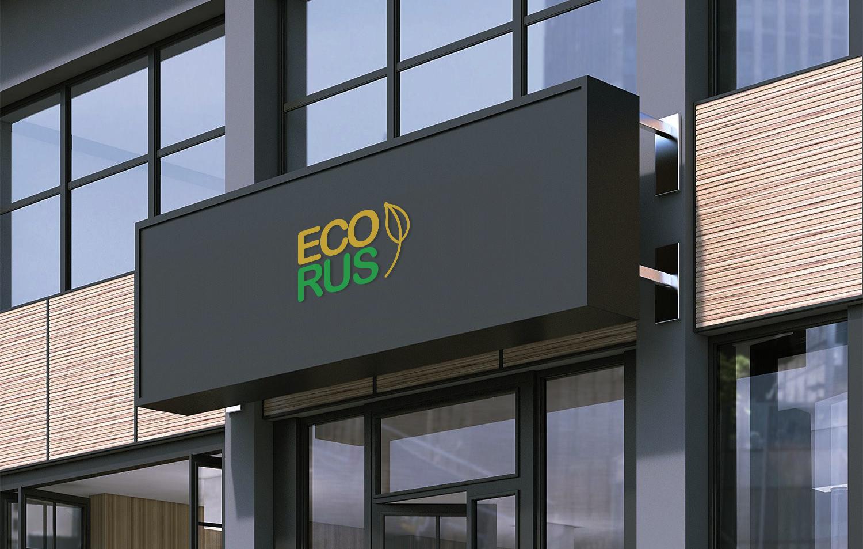 Логотип для поставщика продуктов питания из России в Китай фото f_0165eb4045f03555.jpg