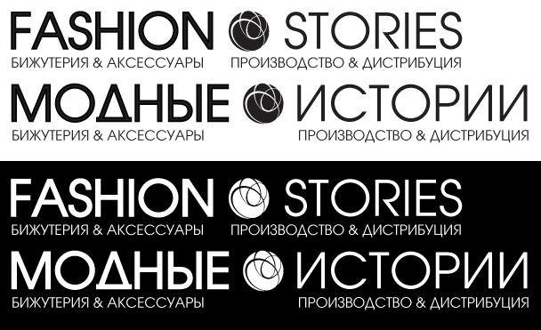 логотип Модные истории