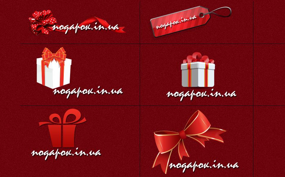 подарок.in.ua