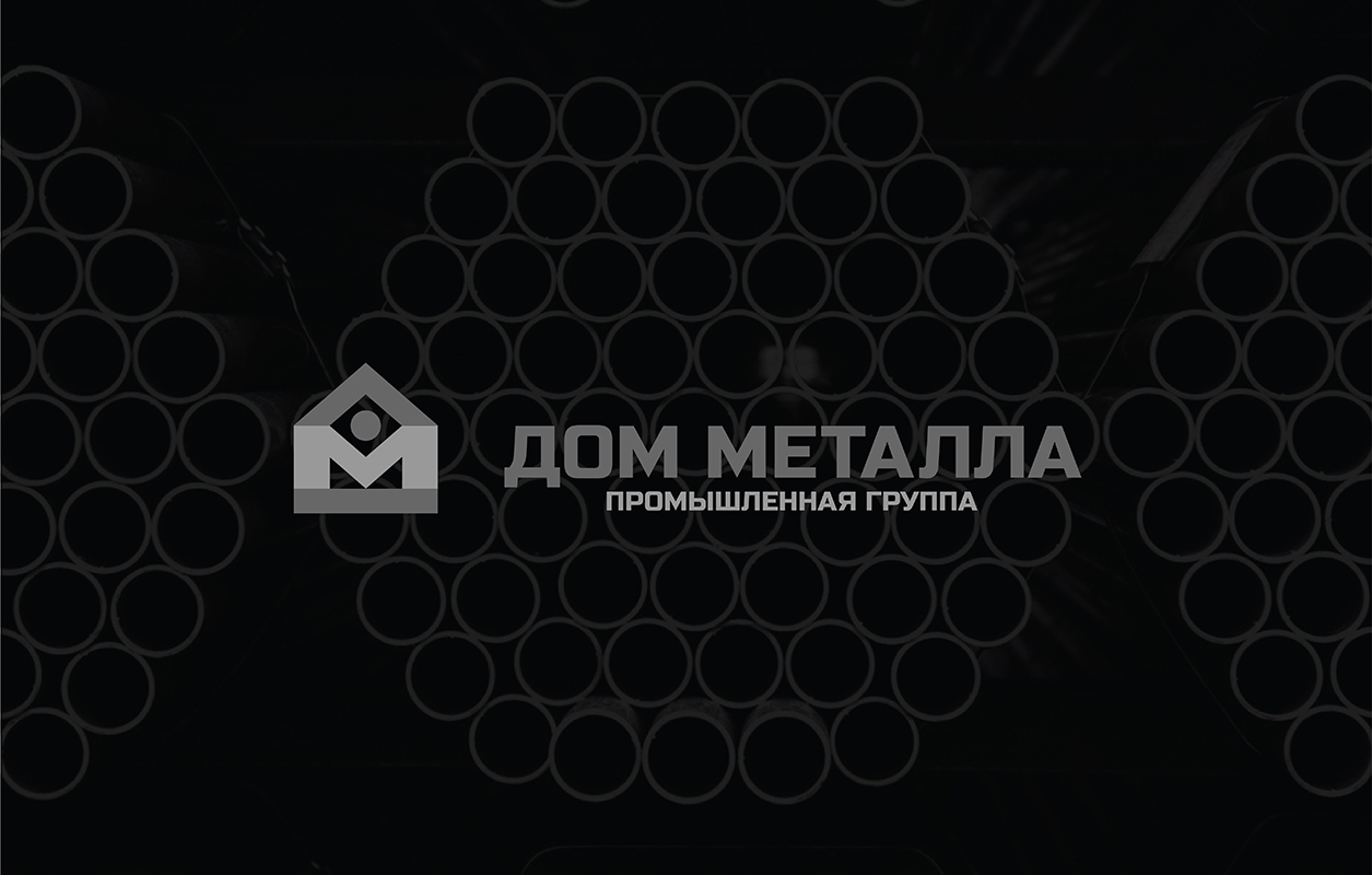 Разработка логотипа фото f_2085c5af6ef29602.jpg