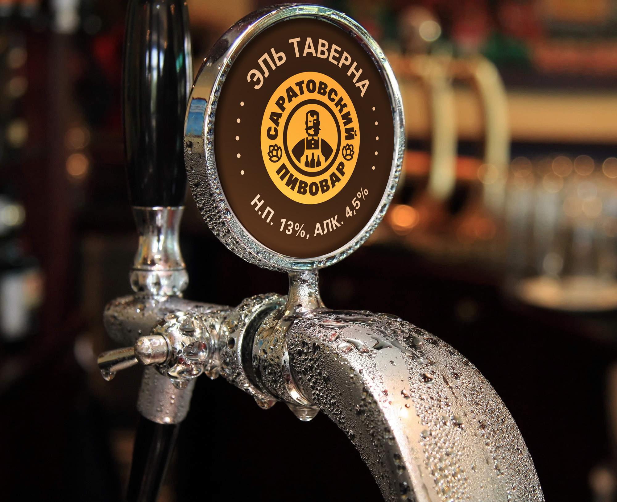 Разработка логотипа для частной пивоварни фото f_2415d7a99044c44f.jpg