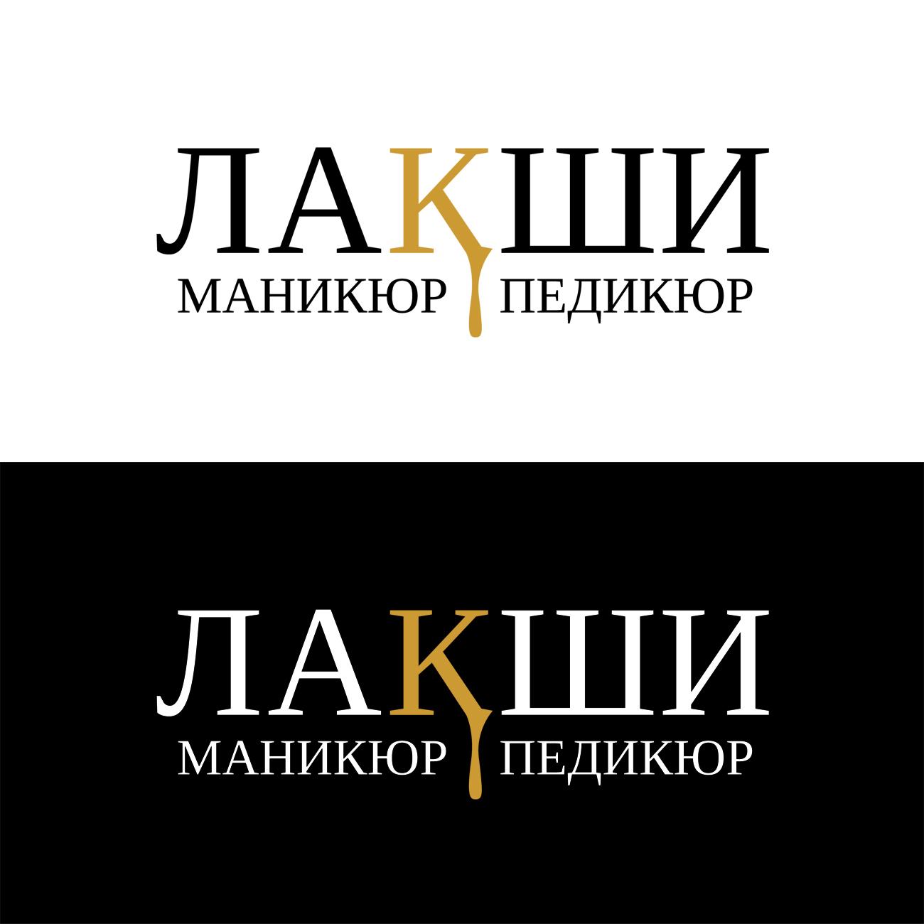 Разработка логотипа фирменного стиля фото f_4585c6e9192c5215.jpg