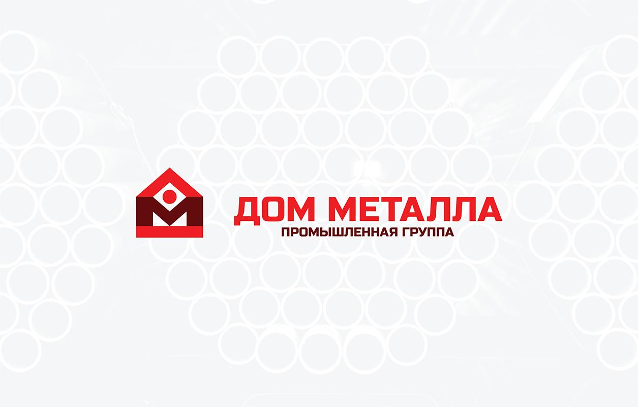 Разработка логотипа фото f_5605c5af6cc0d0c6.jpg