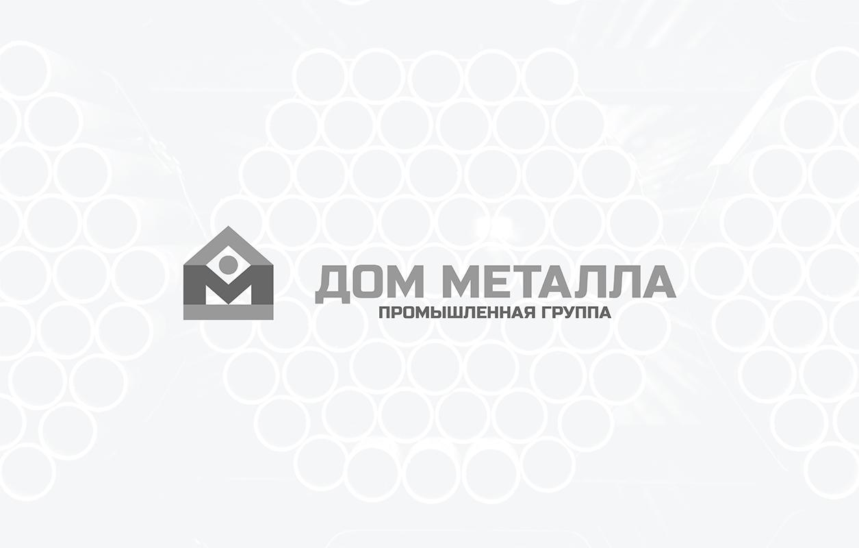 Разработка логотипа фото f_6745c5af6da2e448.jpg
