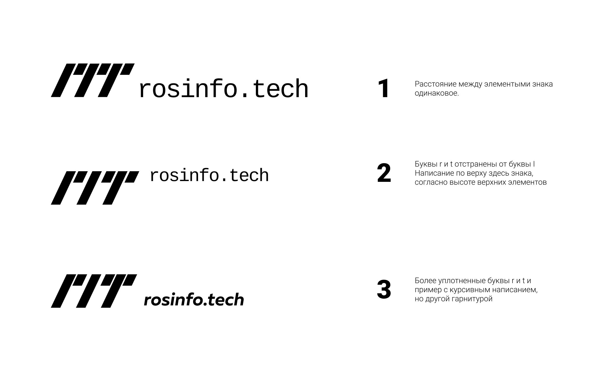 Разработка пакета айдентики rosinfo.tech фото f_2915e2b127f02ff3.jpg