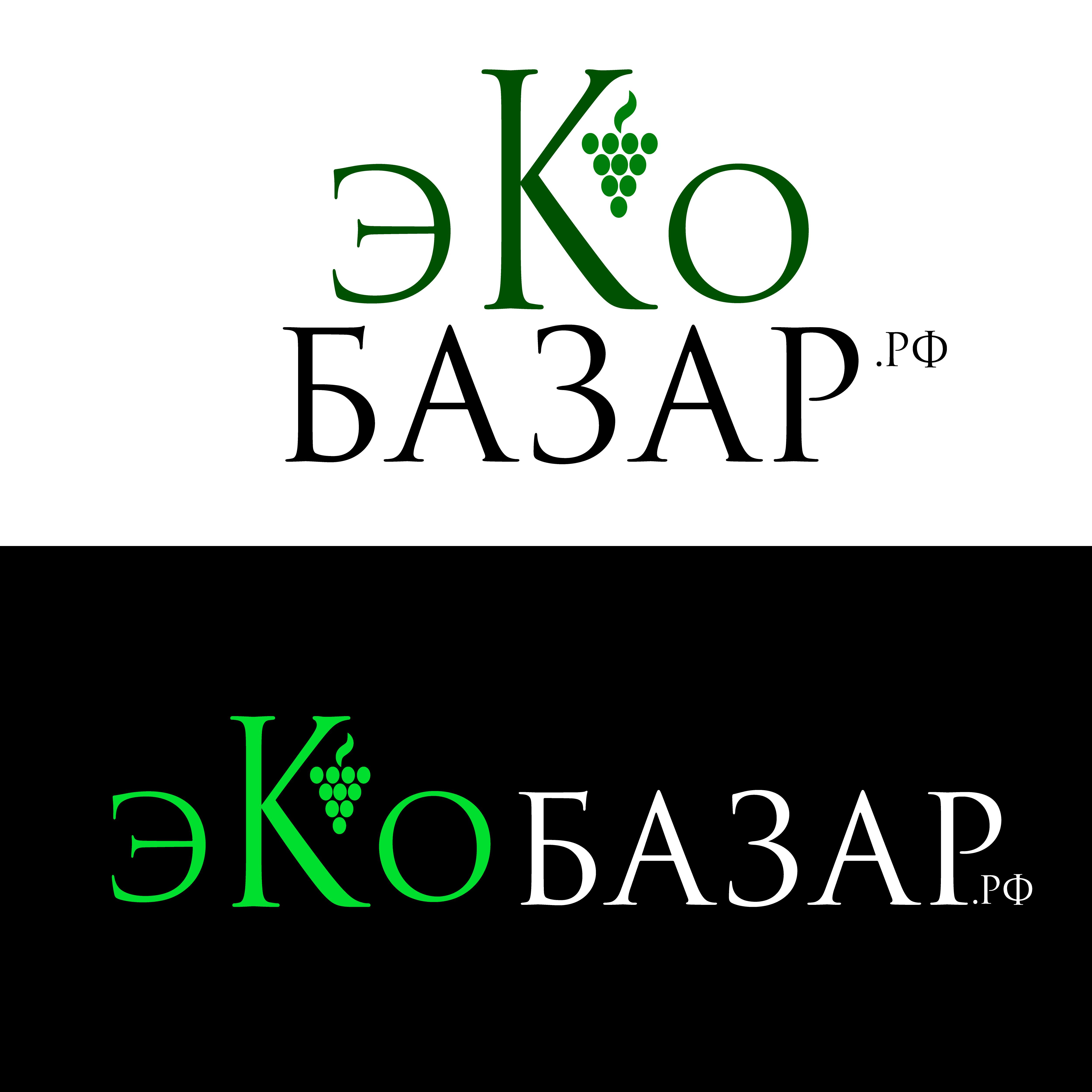 Логотип компании натуральных (фермерских) продуктов фото f_3905941556abdbdd.jpg
