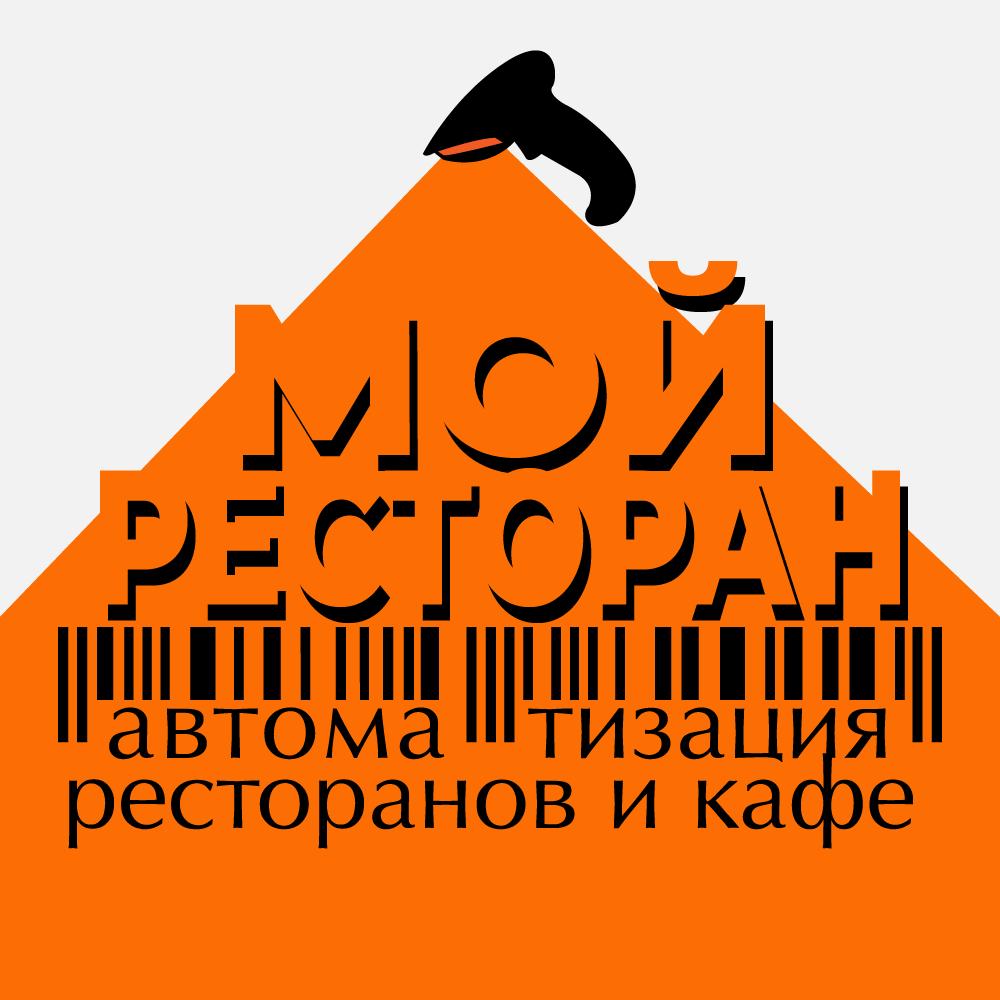 Разработать логотип и фавикон для IT- компании фото f_3105d53b73e97757.png