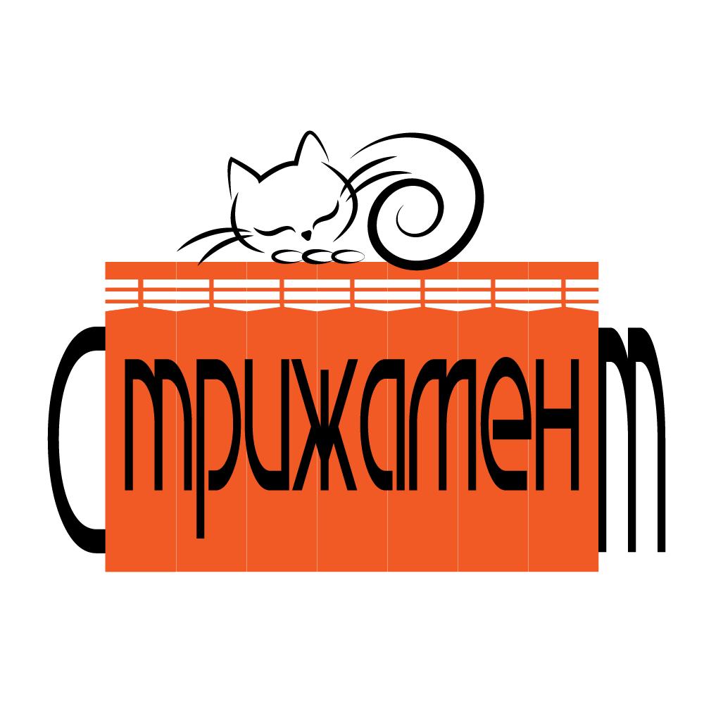 Дизайн лого бренда фото f_4645d4e978d8418b.png
