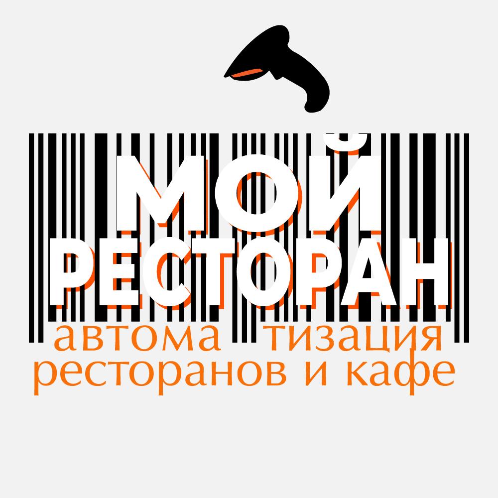 Разработать логотип и фавикон для IT- компании фото f_5335d52eeb83e670.png