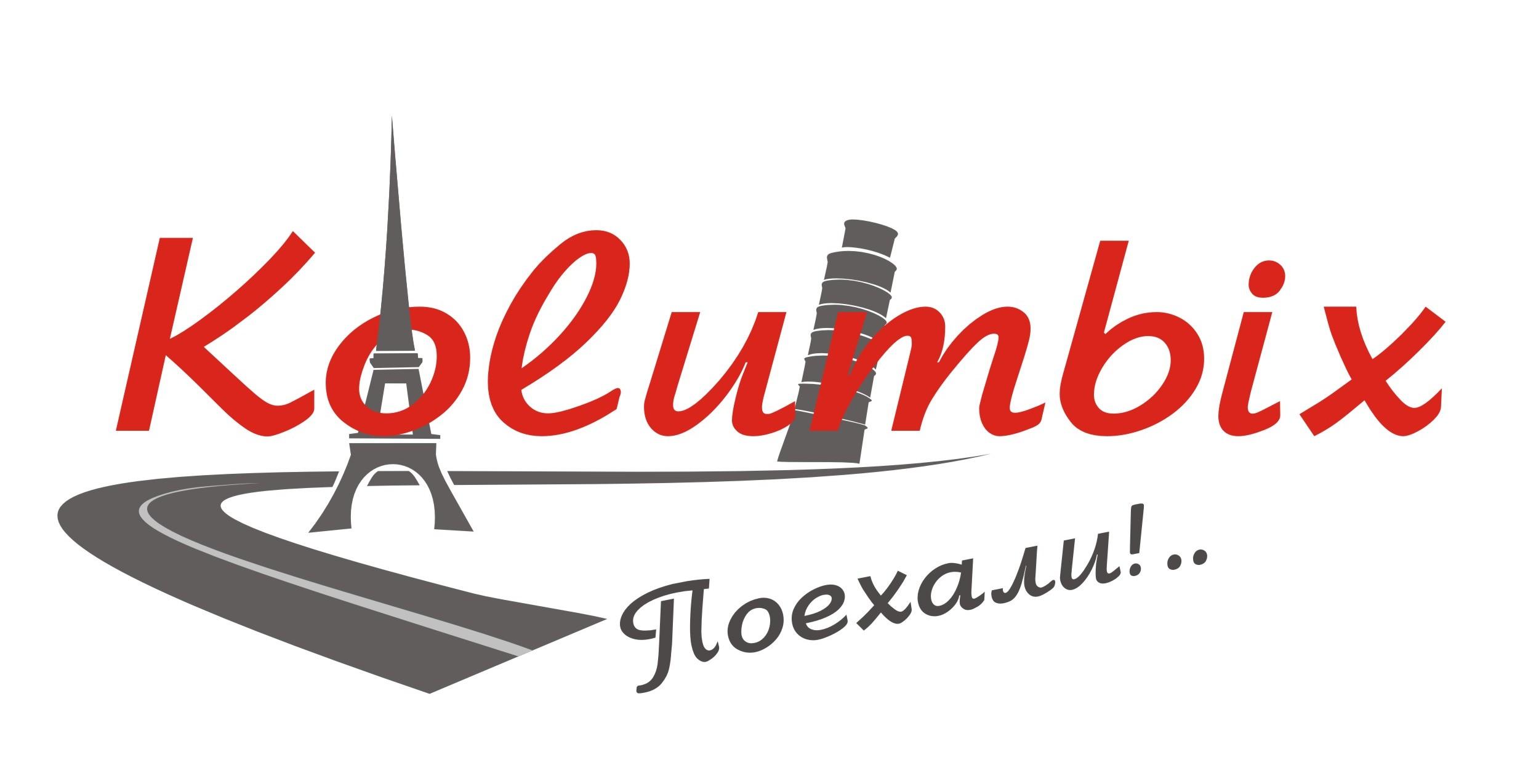 Создание логотипа для туристической фирмы Kolumbix фото f_4fb37d0bc2d72.jpg