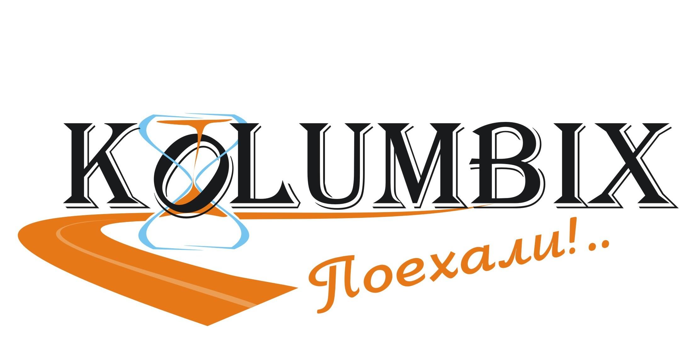 Создание логотипа для туристической фирмы Kolumbix фото f_4fb4896754439.jpg