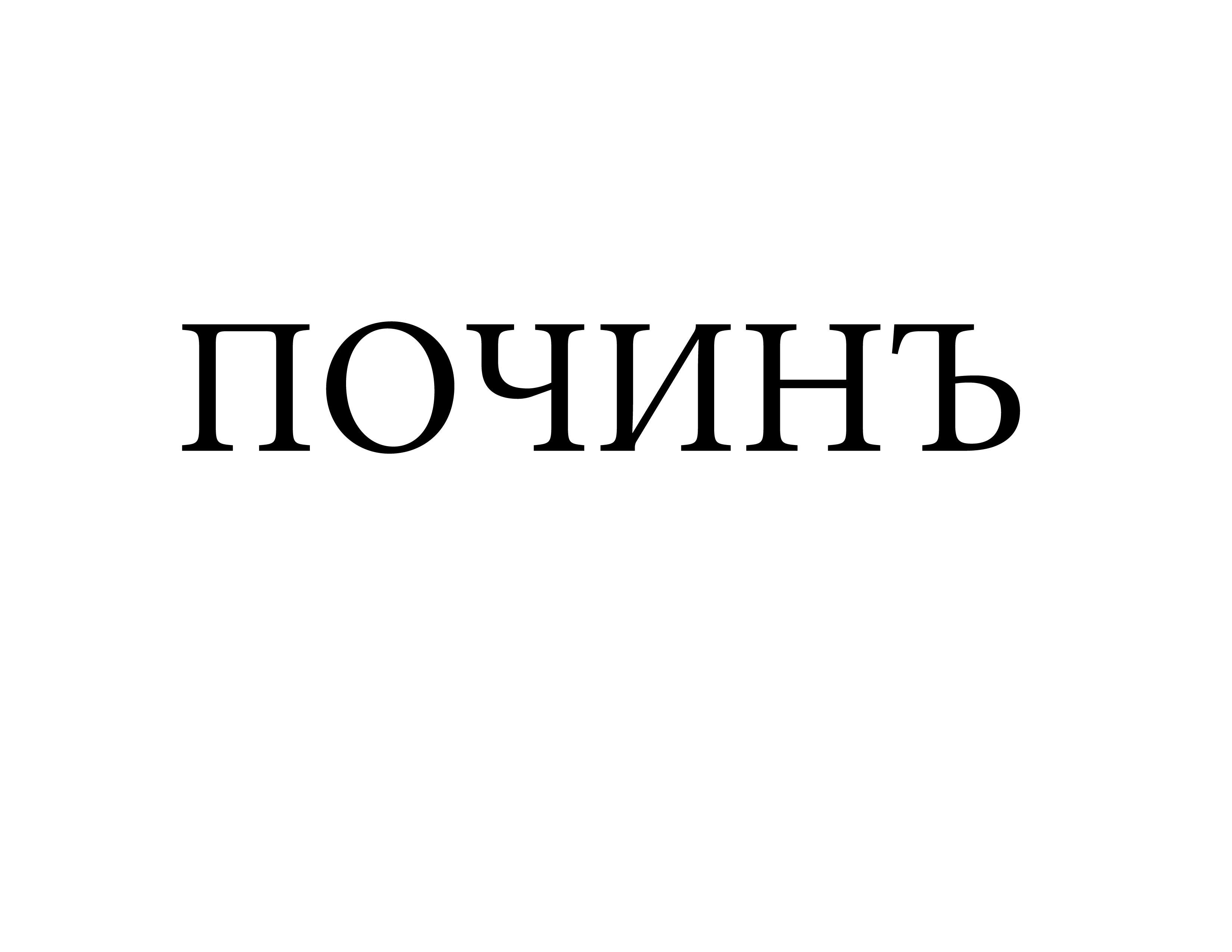 Придумать название автосервису фото f_63455303e130c333.jpg
