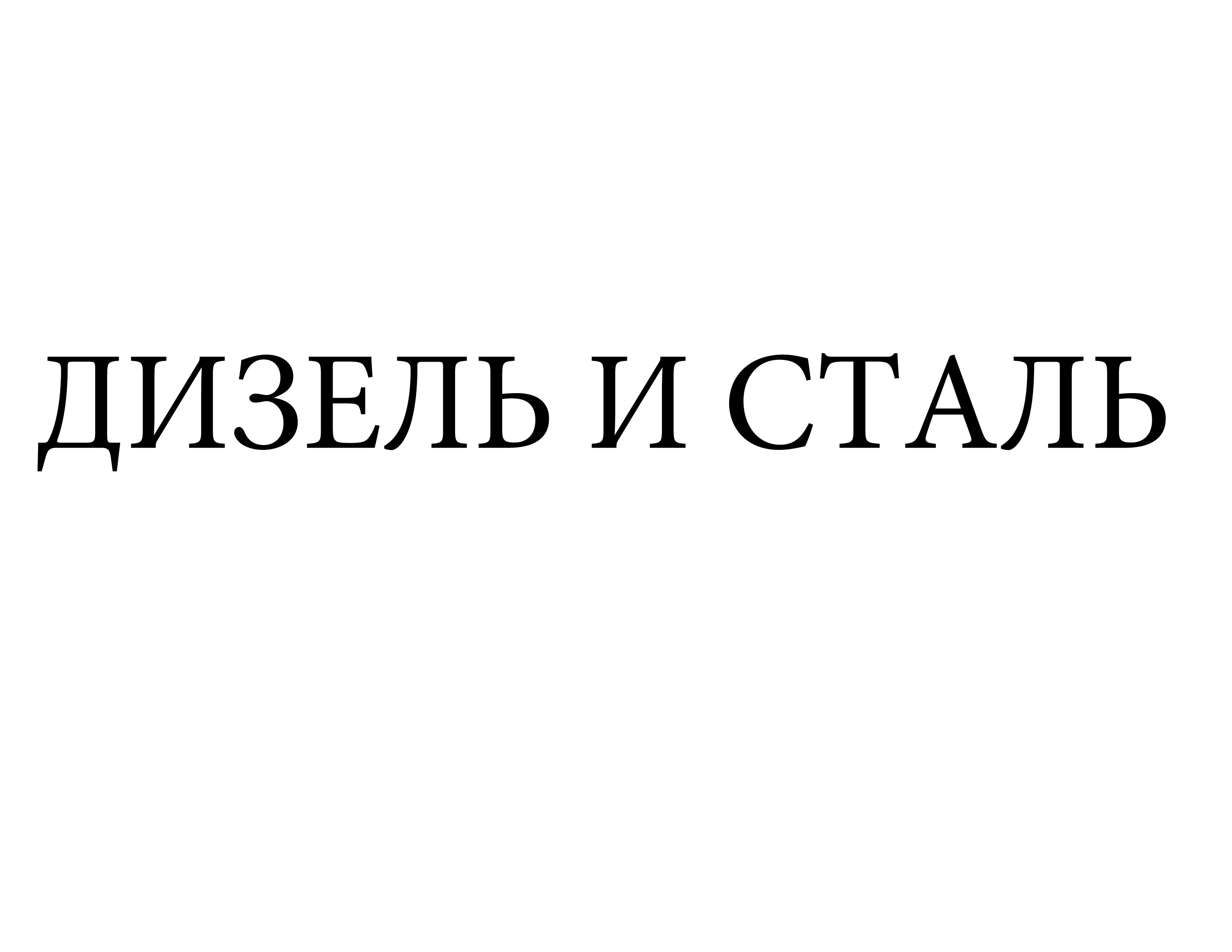 Придумать название автосервису фото f_94755303bf822562.jpg