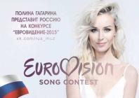 Евровидение - Полина Гагарина_A million voices (Режиссура монтажа и монтаж клипа)