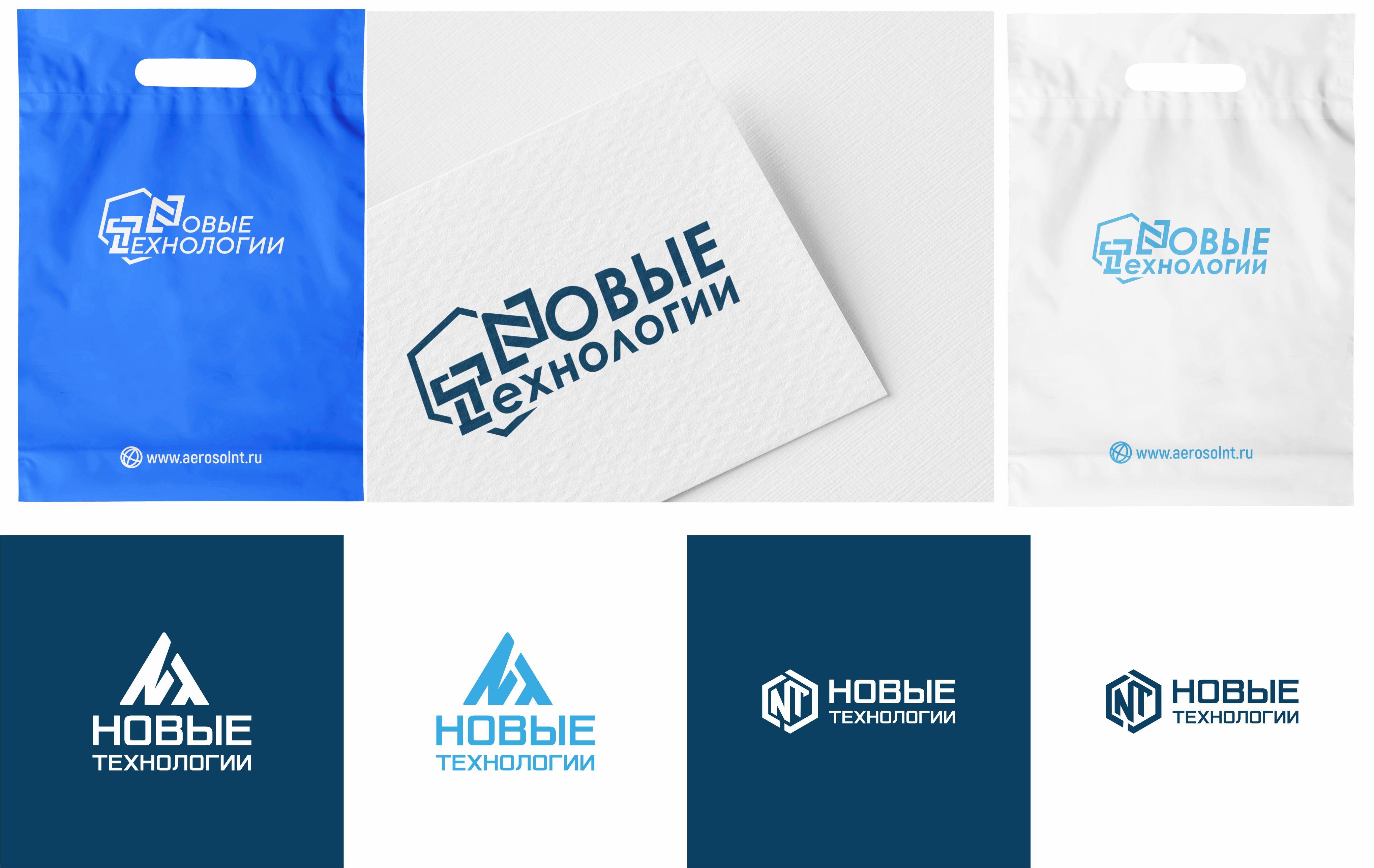 Разработка логотипа и фирменного стиля фото f_0965e89ca217c7cd.jpg