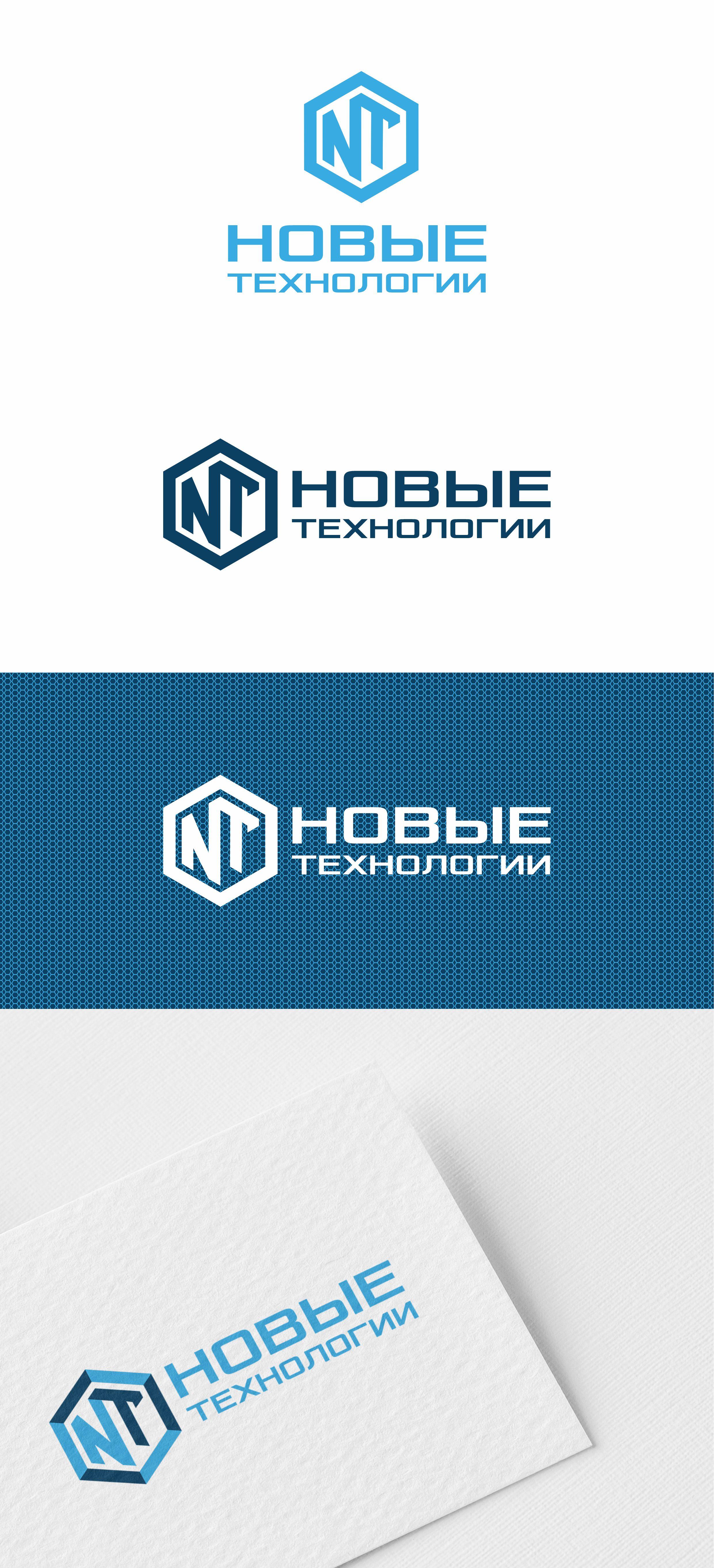 Разработка логотипа и фирменного стиля фото f_2955e89ca02d3226.jpg