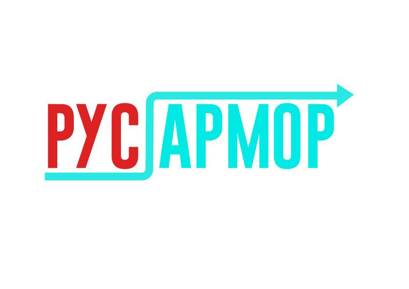 Разработка логотипа технологического стартапа РУСАРМОР фото f_2235a0efc462d6cf.jpg