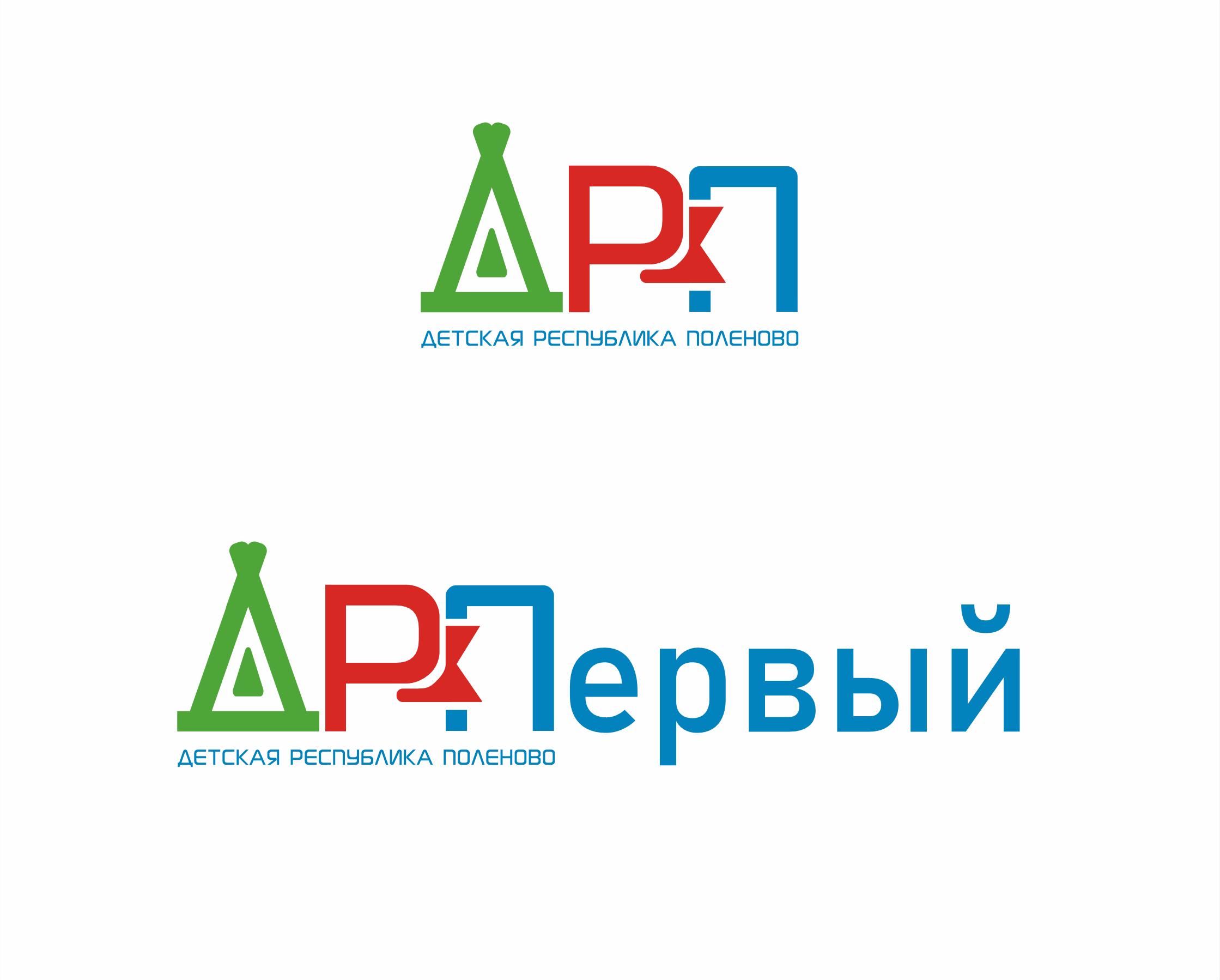 Логотип/шрифт для Детского оздоровительного лагеря фото f_0765de5ffc99747b.png